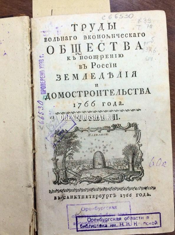 пуховый платок книга