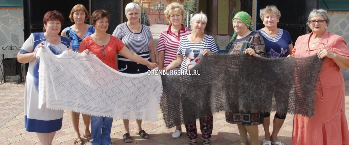 вязальщицы оренбургских пуховых платков