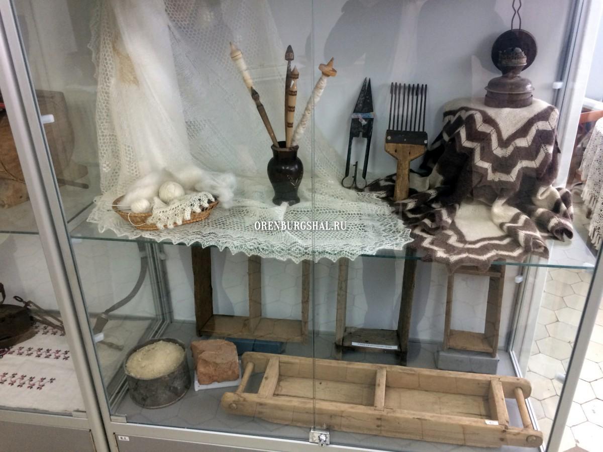 музей в саракташе