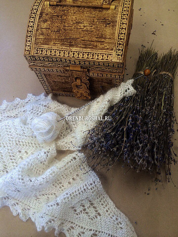 оренбургский пуховый платок хранение