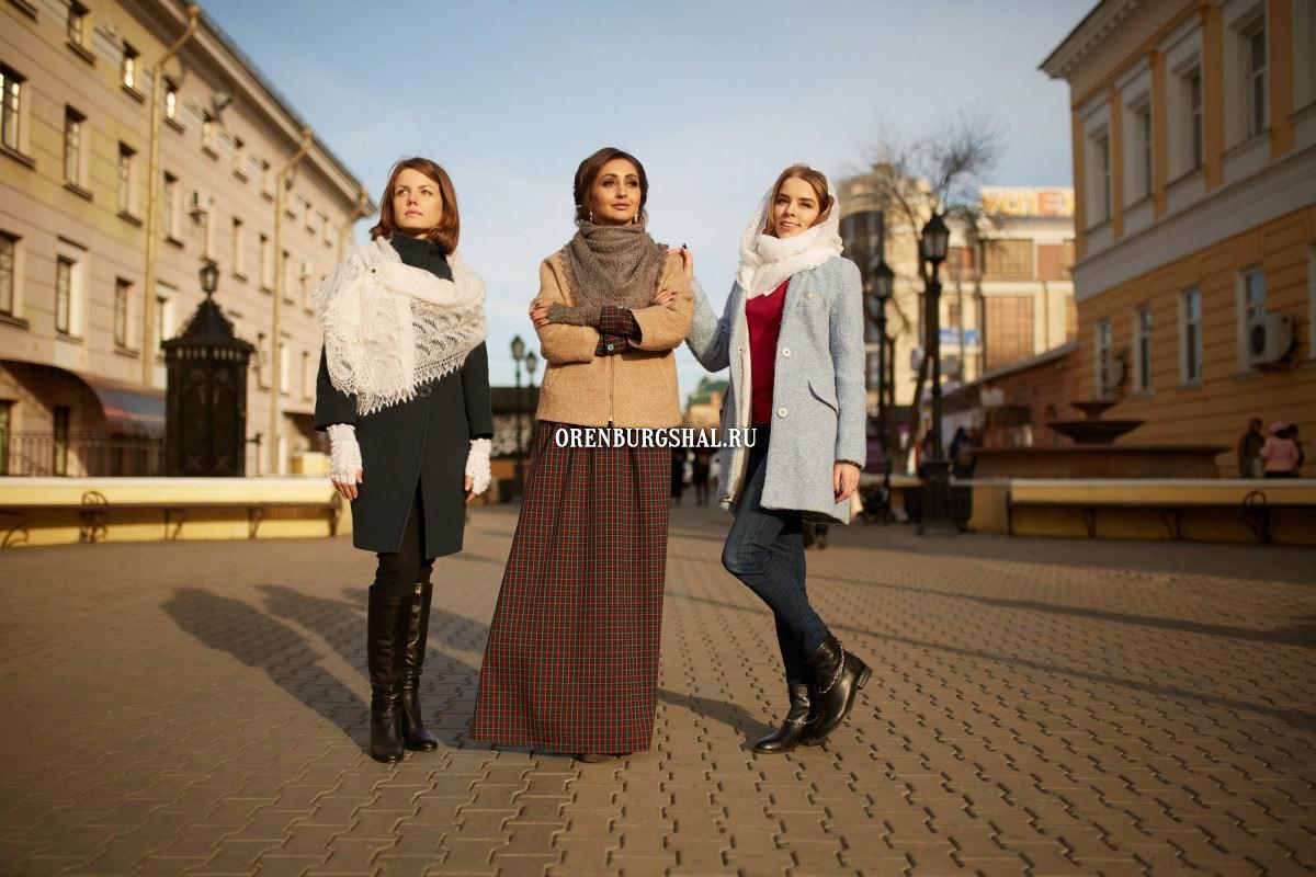 девушки в оренбургских платках