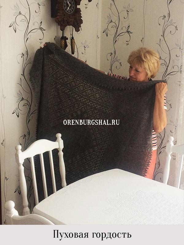 серый оренбургский пуховый платок