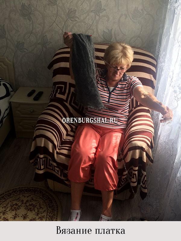 вязание оренбургского пухового платка