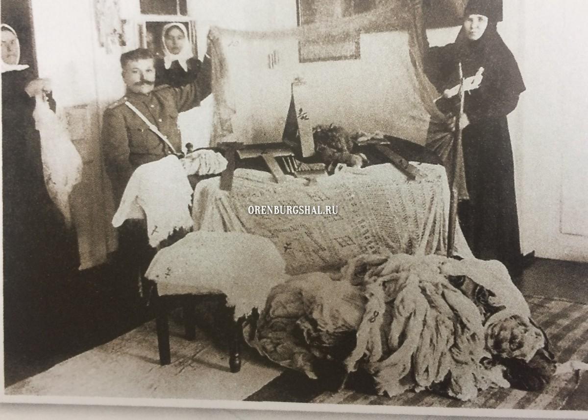 казачество и пуховый платок