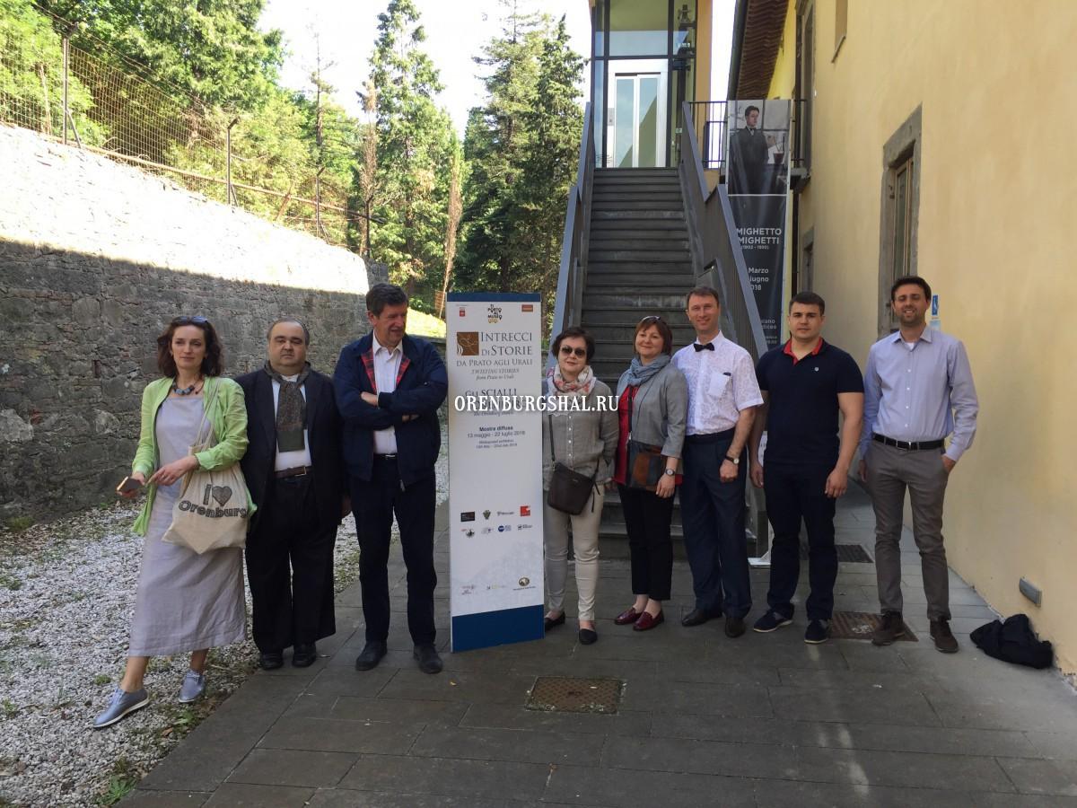 выставки пуховых платков в италии флоренция