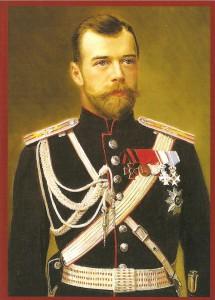 Николай Александрович Романов