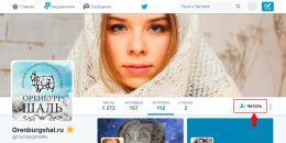 ОренбургШаль в Twitter
