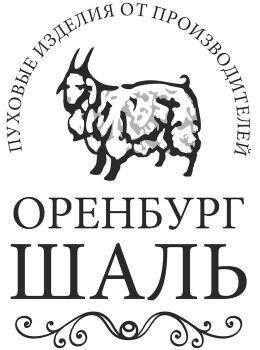ОренбургШаль