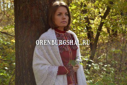 белая шаль из оренбургского пуха
