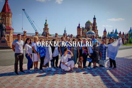 экспедиция НХП ОренбургШаль