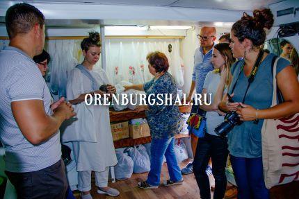пух оренбургский