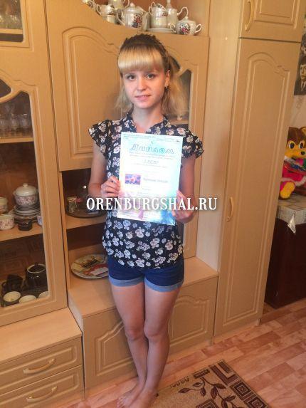 конкурс вязания оренбургских пуховых платков