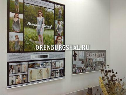 дизайнерская коллекция оренбургских платков