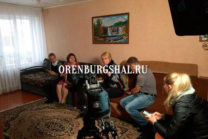 sky news в оренбурге