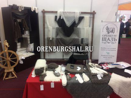 оренбургский пуховый платок евразийский форум