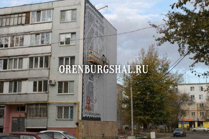 оренбургский платок граффити