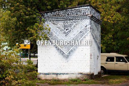 оренбургский пуховый платок граффити